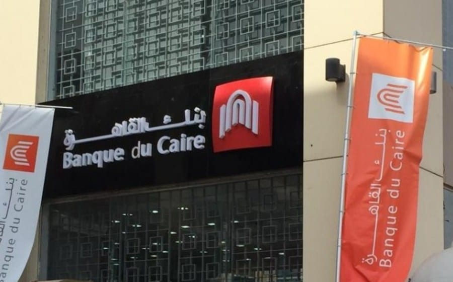 Egypt's Banque du Caire, MSMEDA sign US$31m deal to boost credit access for SMEs
