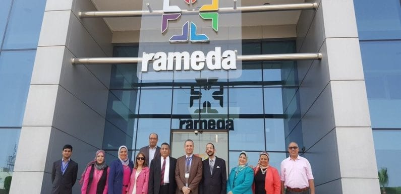 Rameda Pharmaceuticals set to float largest pro-revolution Egyptian IPO