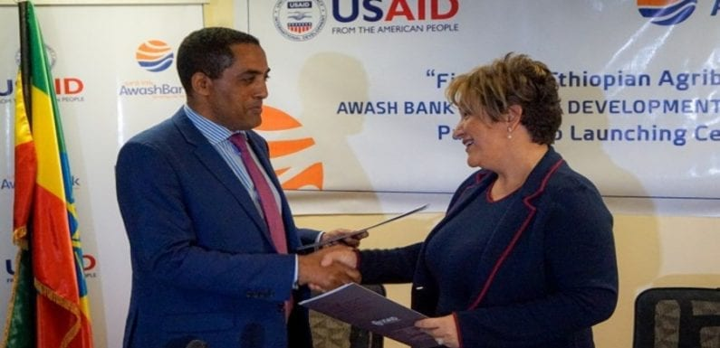 Agriculture enterprises to benefit from new USAID, Awash bank finance partnership
