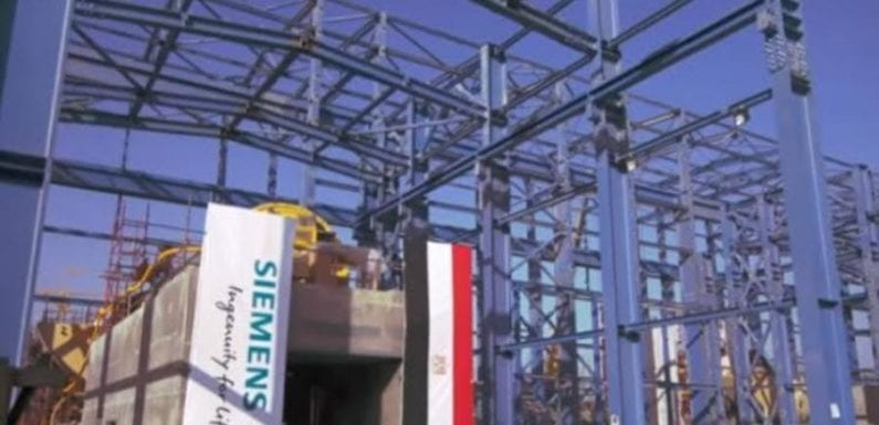 Siemens to help Ghana address energy and infrastructure challenges